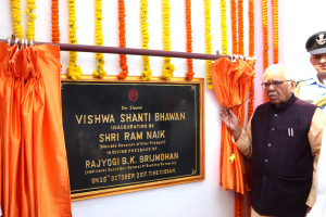 Shillapat opening by governor