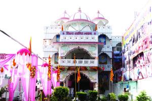 Vishwa Shanti Bhawan Image